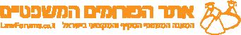 atar_logo_orange